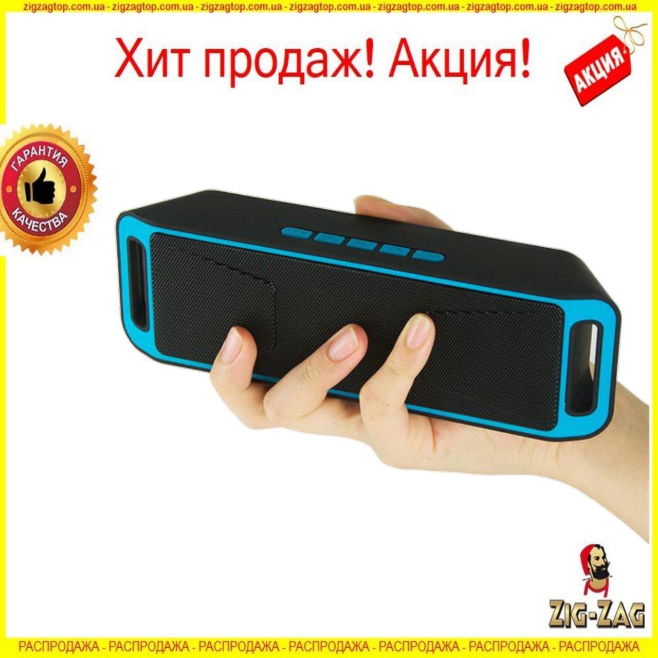 Портативная колонка MEGABASS A2DP SC-208 мощная! блютуз (bluetooth) Радио Микрофон + PowerBank ЧЕРНАЯ мегабасс