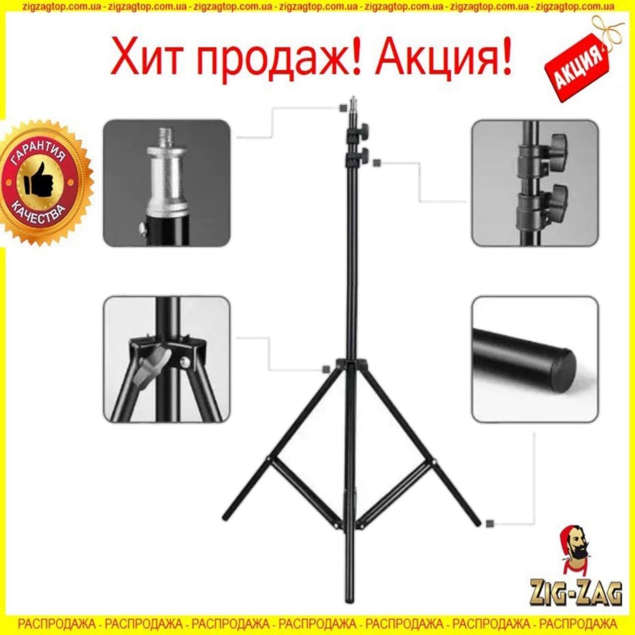 Универсальная складная стойка для кольцевых ламп Смартфона STAND штатив-тренога подставка держатель фотоштати