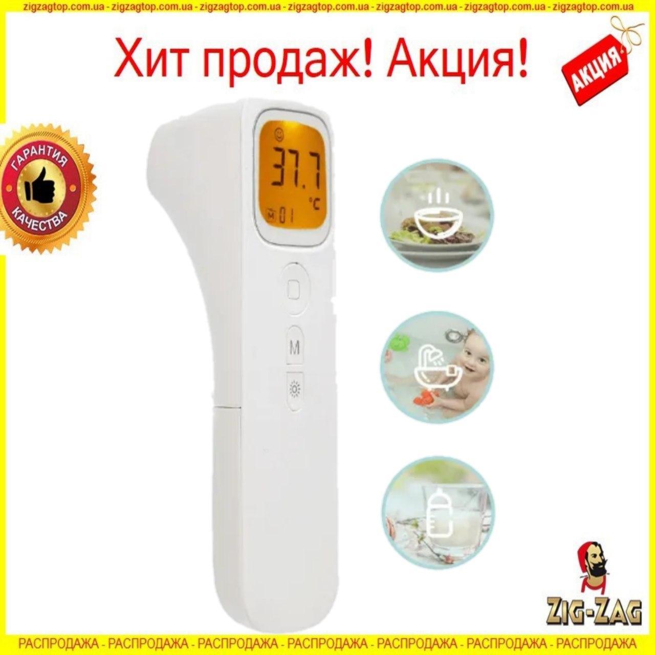Бесконтактный Инфракрасный Термометр Shun Da Градусник для детей Электроный Лазерный Детский от батареек