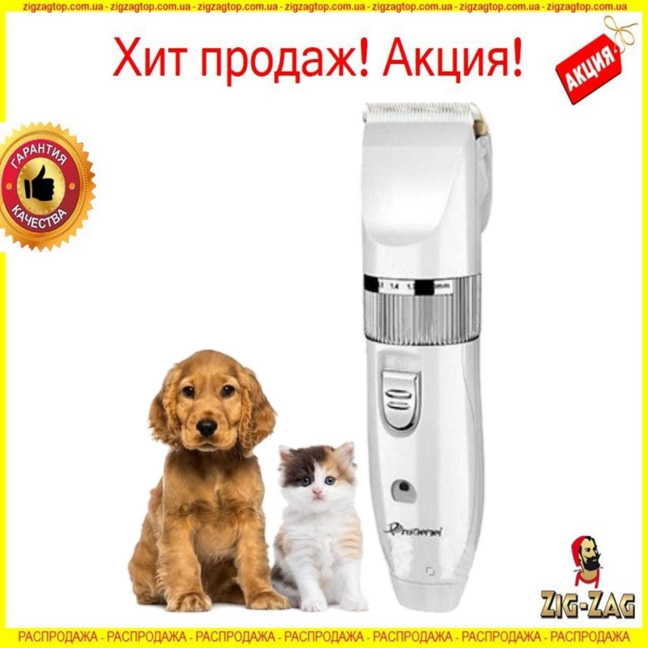 Машинка для стрижки животных Gemei GM-634 USB Шерсти для Котов, собак Домой ТОП
