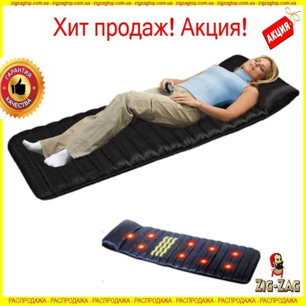 Масажний Матрац з Підігрівом Massage 9 Режимів Електронний Килимок електромасажер для тіла від 220 +ПУЛЬТ