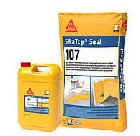 SikaTop Seal-107 (A + B) Двухкомпонентная эластичная минеральная гидроизоляция 25 кг