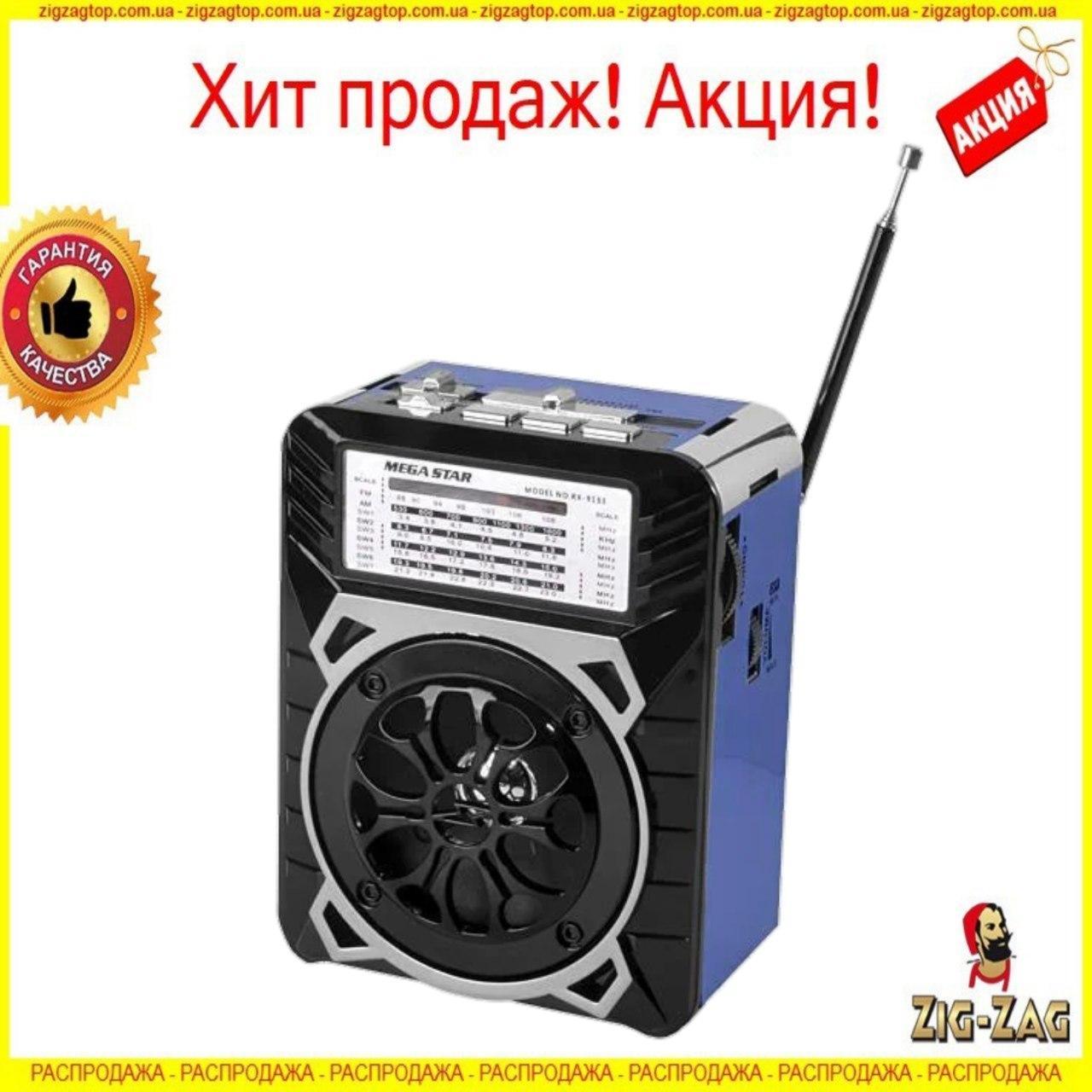 Радіоприймач Golon RX-9133 SD/USB з ліхтарем РАДІО Радіоприймач колонка МАГНІТОФОН на Пікнік, Природу, Пляж
