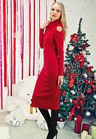 женское красное платье  за колено