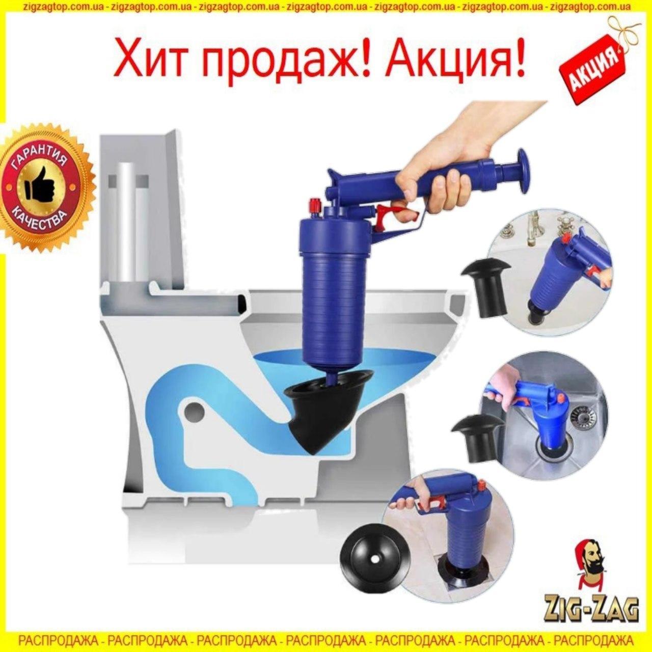 Пневматический Вантуз Toilet dredge GUN BLUE от Засора Труб, Унитаза, Ванны для Канализации, Раковины от Волос