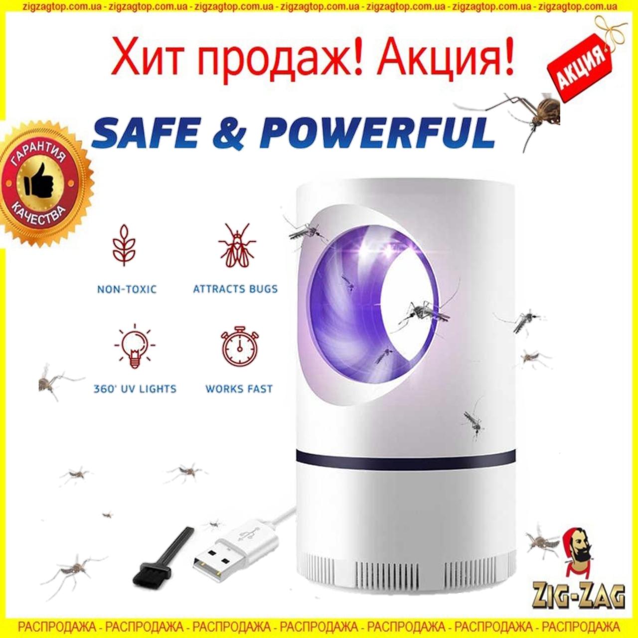 Лампа от Комаров Светодиодная убийца USB UV Электрическая Летающий мугген Ловушка для Насекомых для Дома