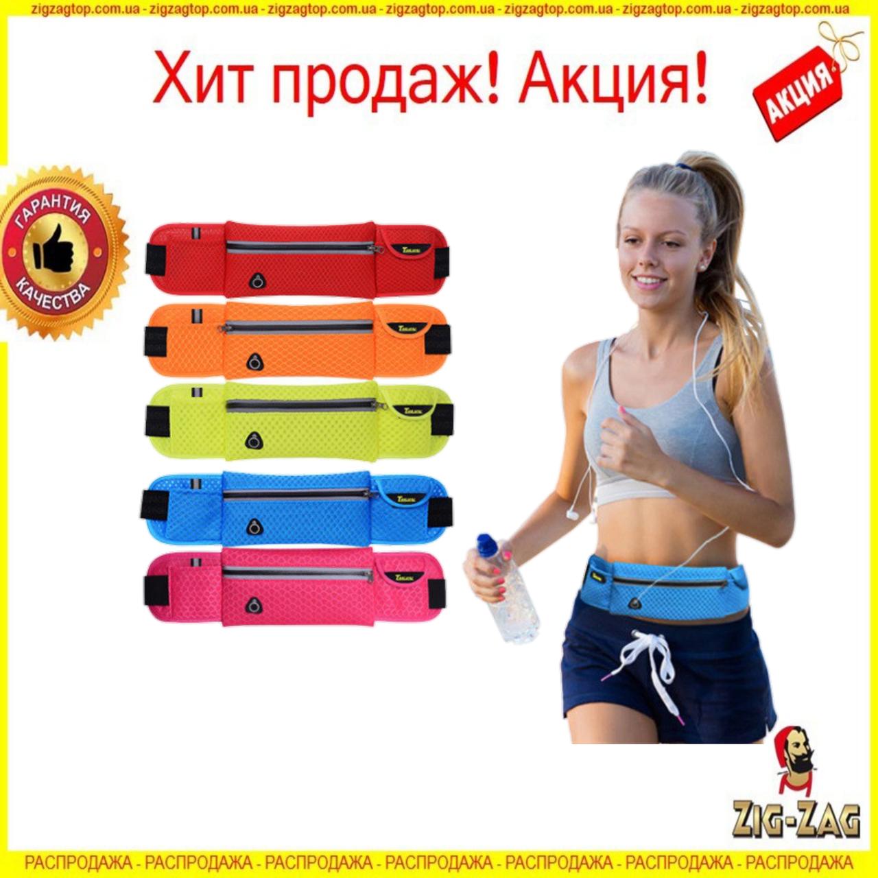Сумка - пояс Tanluhu чехол для бега, спорта, велосипеда, фитнеса, на пояс для мужчин и женщин 100% КАЧЕСТВО