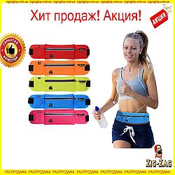 Сумка - пояс Tanluhu чохол для бігу, спорту, велосипеда, фітнесу, на пояс для чоловіків і жінок 100% ЯКІСТЬ