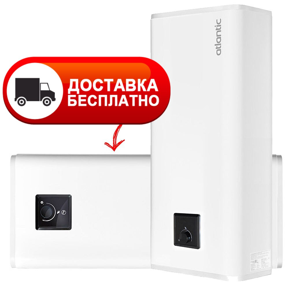 Бойлер електричний Atlantic Vertigo Steatite Essential 100 MP-080 2F 220E-S (1500W)