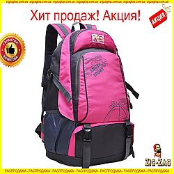 Універсальний Рюкзак міський Angel Sport Молодіжний з Різними відділеннями Порфель 100% ЯКІСТЬ NEW!