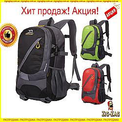 Універсальний Туристичний Рюкзак TB CAMEL 30 для туриста в Дорогу Портфель для Туризму з Різними відділенням