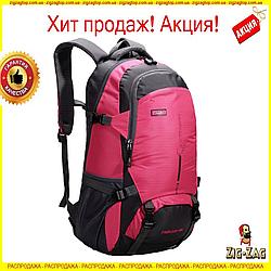 Універсальний Туристичний Рюкзак Maishiwei 45 для туриста в Дорогу Портфель для Туризму з Різними відділенням