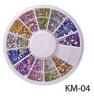 Набор страз в карусельке круглые (6 цветов) 1,5 мм Lady Victory LDV KM-04 /34-1