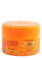 Маска Estel Professional Curex Sun Flower Відновлення та захист для всіх типів волосся з UV-фільтром 500 мл