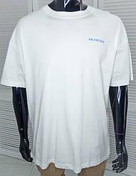 Футболка чоловіча Balenciaga Біла одноколірна Бавовняна брендовий футболка Оверсайз