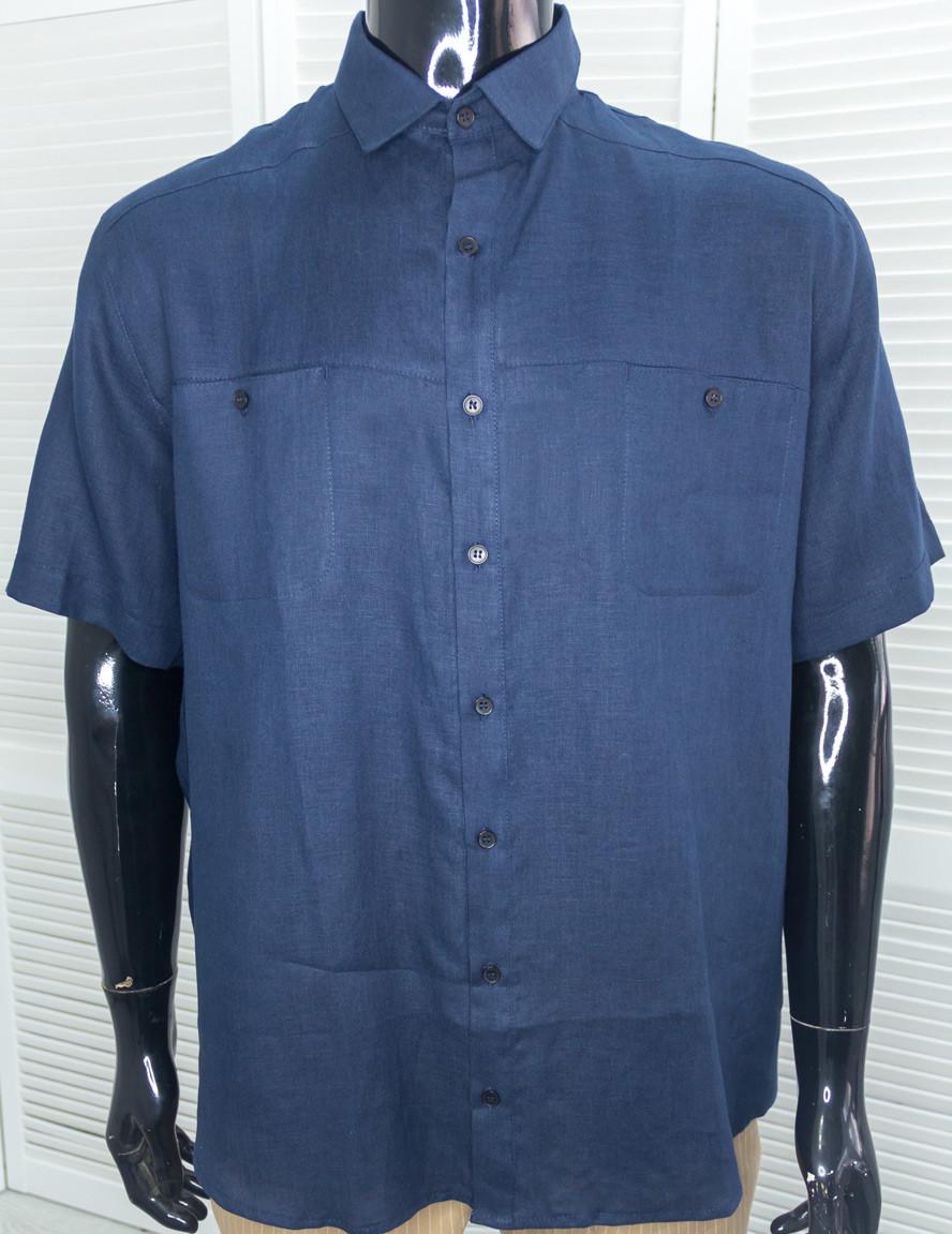 401 Ferre Темно-синій