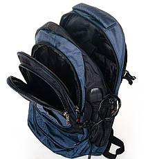 Рюкзак Городской нейлон Power In Eavas 7873 черно-синий, фото 3