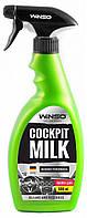Полироль - молочко для панели приборов COCKPIT MILK Babble Gum 500мл