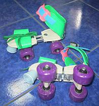 Ролики детские на четырех колесах (раздвижные от 16 см до 22 см), фото 3