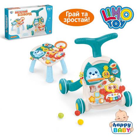 Ходунки-каталка Перші кроки HB 0008 A Toy Limo, фото 2