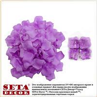 Лиловые лепестки роз на свадьбу.( около 130 лепестков в 1 упаковке ). Цвета в ассортименте.