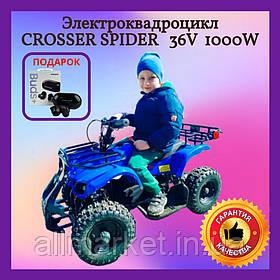 Квадроцикл електричний Кроссер дитячий Viper Crosser EATV 90505 Электроквадроцикл Spider New 1000W/36V