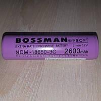 Акумулятор Bossman-Profi DiGi 18650 Li-ion 3,7 V 2600mAh (NCM18650-2600HP)