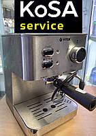 Відремонтували кавоварку Vitek