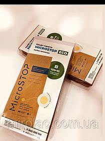 Крафт-пакети Мiкростоп ECO 100 шт Microstop