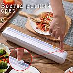 Органайзер диспенсер для пищевой пленки и фольги Wi-dispenser держатель для пленки с ножом, фото 2