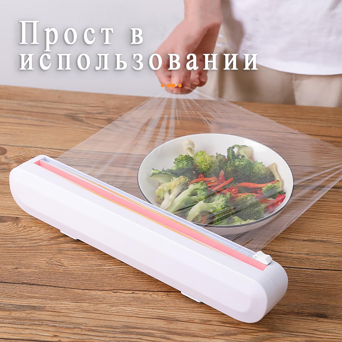 Органайзер диспенсер для пищевой пленки и фольги Wi-dispenser держатель для пленки с ножом