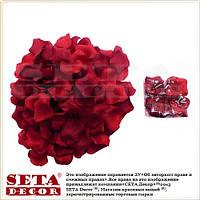 Бордовые лепестки роз на свадьбу. Вес упаковки 20 г (около 130 лепестков).