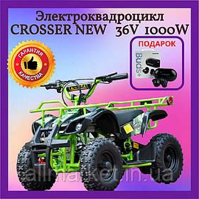 Дитячий Электроквадроцикл Viper Crosser EATV 90505 New Квадроцикл Електричний Кроссер 1000W/36V
