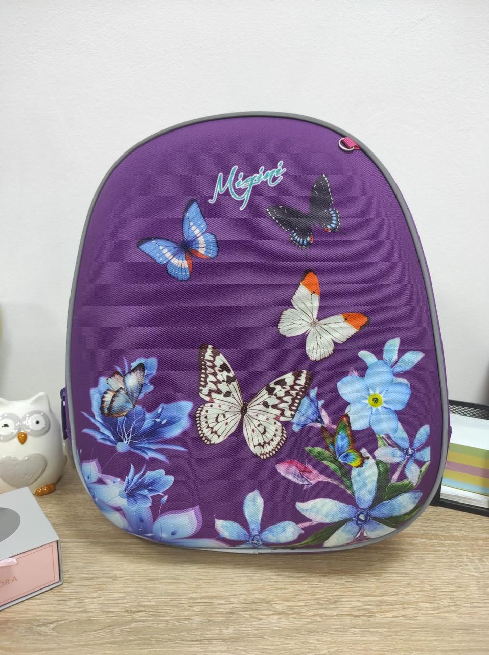 Школьный рюкзак для девочки с бабочками