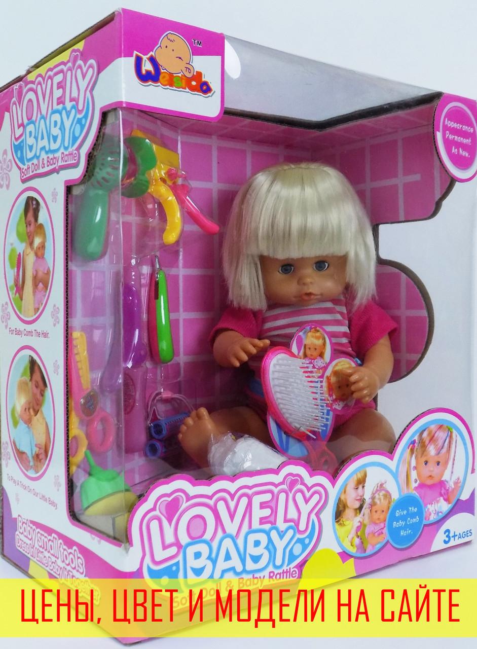 Лялька інтерактивна пупс 50665. 40 см.