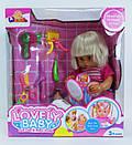 Лялька інтерактивна пупс 50665. 40 см., фото 3