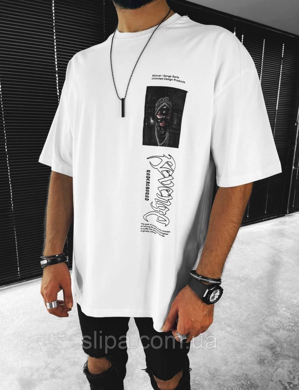 Біла мжская оверсайз футболка з принтом UNDERGROUND | Туреччина | 100% бавовна