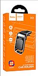 Автомобильный держатель телефона HOCO CA74 в дефлектор вентиляции /воздуховод, фото 4