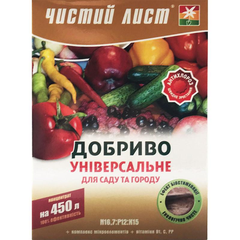 """""""Чистый Лист"""", универсальное удобрение для сада и огорода (300 г), Украина"""