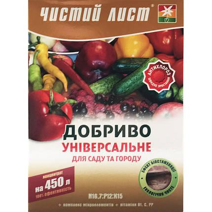 """""""Чистый Лист"""", универсальное удобрение для сада и огорода (300 г), Украина, фото 2"""