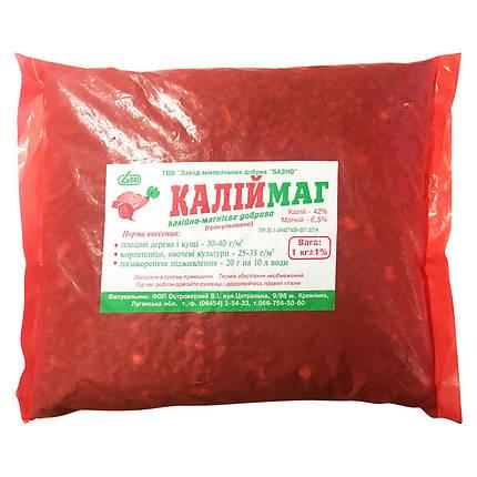 """Калійно-магнієве добриво (1 кг) для овочів, плодово-ягідних культур, від """"Базис"""", Україна, фото 2"""