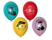 """Воздушные шарики пастель  шелкография """"Вітаємо"""" """"Випускник"""" 12"""" (30 см) оптом ТМ Gemar"""