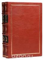 В. Кельсиев Сборник правительственных сведений о раскольниках - В двух томах