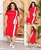 Женское Летнее Платье Батал трикотажное Синее, Красное, Бежевое
