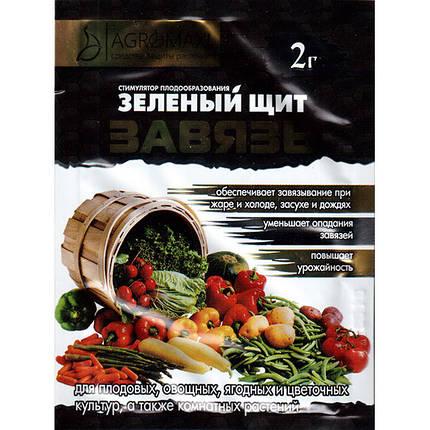 """Добриво Зелений щит """"Зав'язь"""" 10 м від Agromaxi (оригінал), фото 2"""