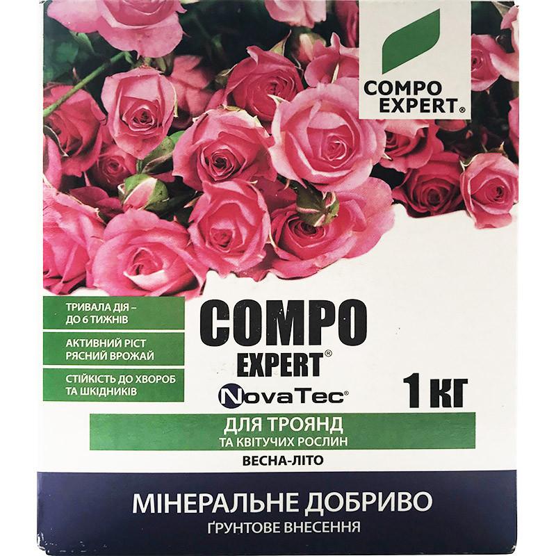 Комплексне добриво для троянд та інших садових квітів COMPO NovaTec (1 кг), Німеччина