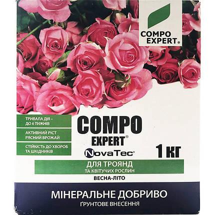 Комплексне добриво для троянд та інших садових квітів COMPO NovaTec (1 кг), Німеччина, фото 2
