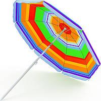 Зонт пляжний з регулюванням висоти 115-185 см 3407