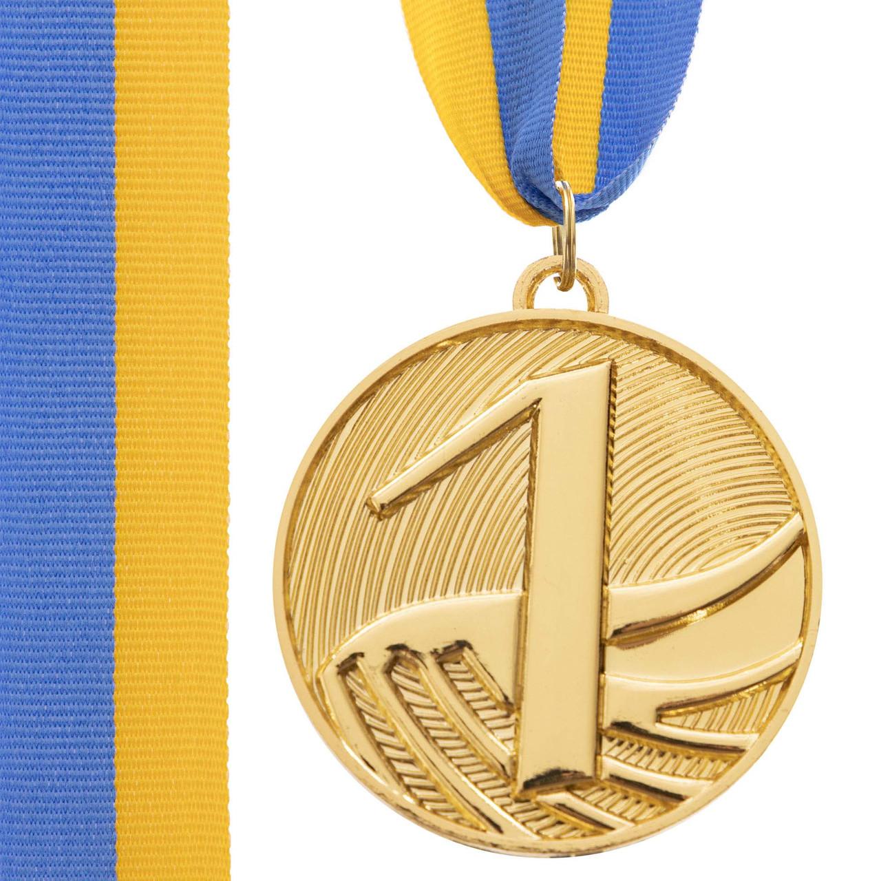 Медаль спортивная с лентой d=5 см C-4868 , 1 место (золото) OF