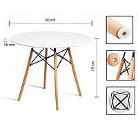 Стол круглый кухонный белый 80 × 75 см DT-005-1 WHITE, фото 1